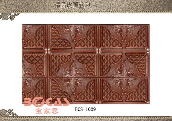 Waterproof PVC 3d Ceiling Decorative 3d Panel PVC Wall Panels For living room Background Faux Leather Wall Panels