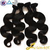 /product-detail/fast-delivery-grade-8a-9a-10a-natural-color-brazilian-hair-virgin-human-hair-weft-60664858091.html