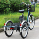 hot sale front wheel motor electric bike electric tricycle for adults