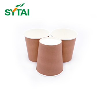 Custom printed disposable single wall logo hot drink paper cups