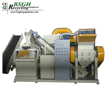 Cable Shredders Small Waste Used Wire Processing Crushing ...