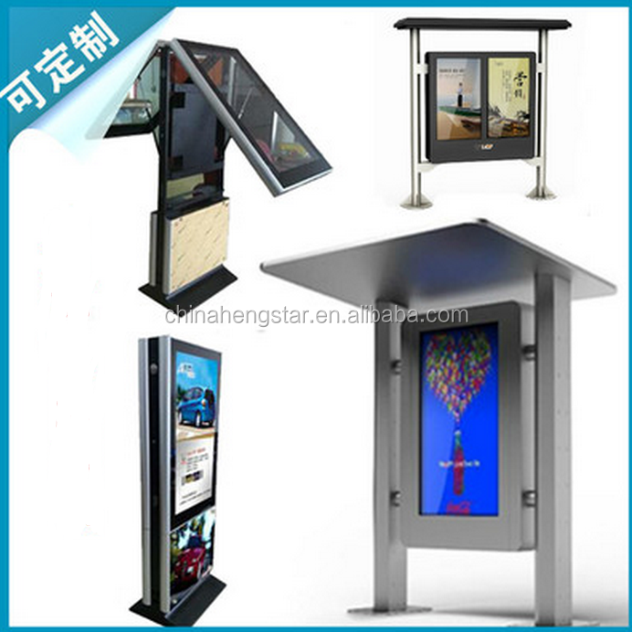 waterproof outdoor advertising monitors, high brightness outdoor digital signage