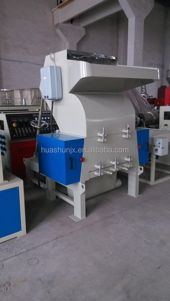 Дробилка для пластика pc600 дробильно сортировочный комплекс в Россошь