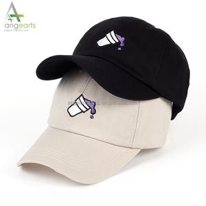 c15bfcbcb4d 2018 Embroidery Coke Cup outdoor dad cap men women fashion baseball cap  classic casual golf hat