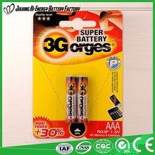 Top Quality Wholesale R03P 1.5v AAA Dry battery Dry Charged Pvc Jacket Battery