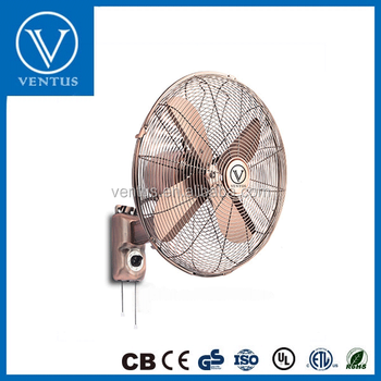 16 Inch Decorative Metal Electric Wall Fan Product On Alibaba
