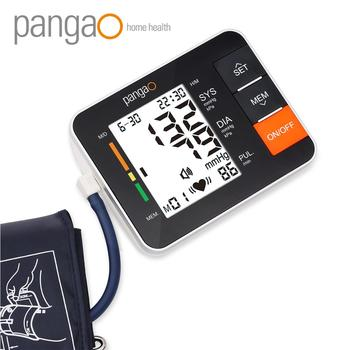 Digital Upper Arm Blood Pressure Monitor/Machine/Meter for Blood Pressure Checking