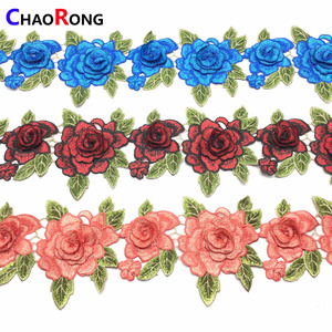 CRT0460 11.5cm fashion multi color embroidery rose flower 3D lace