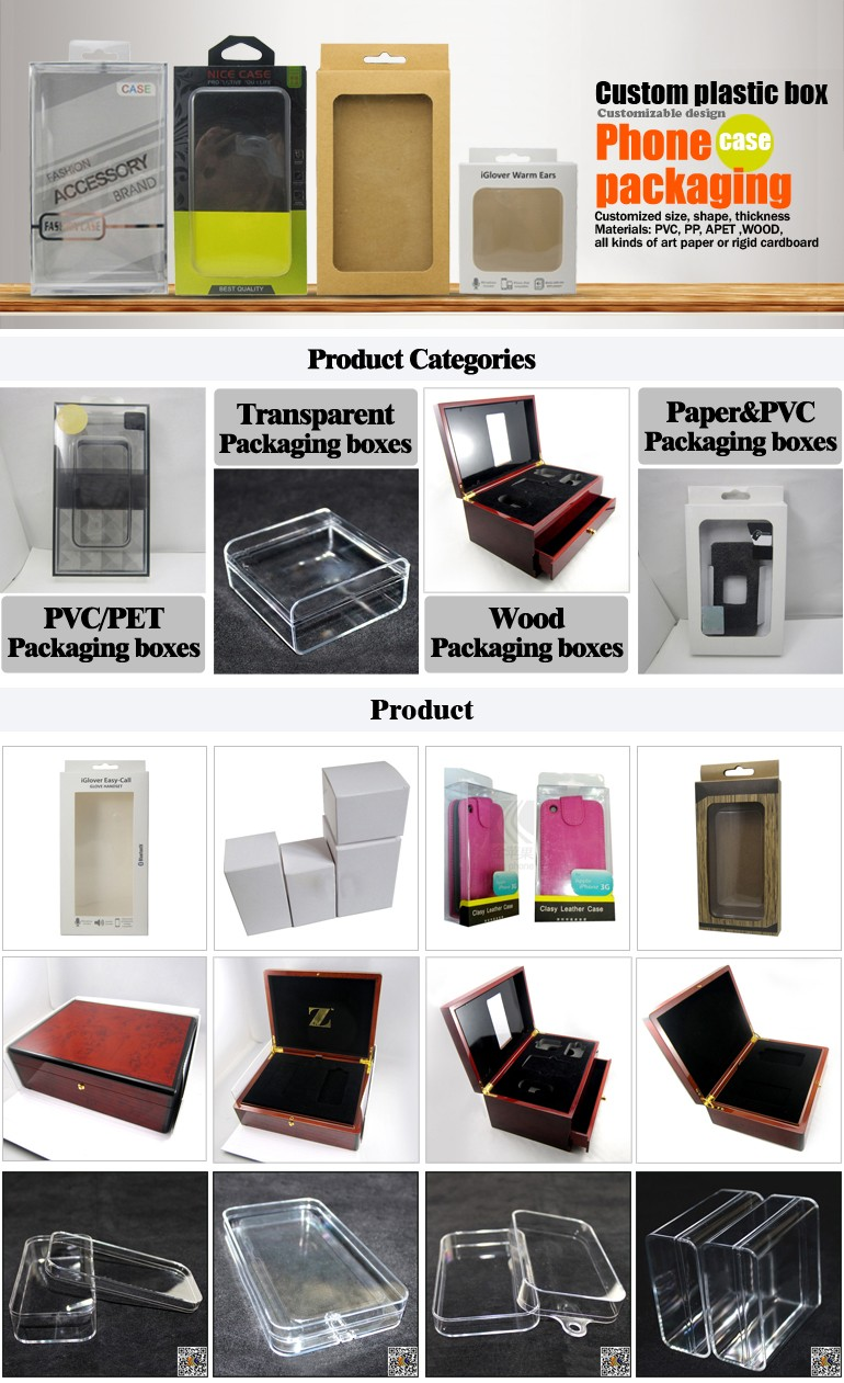Custom universal pvc phone case packaging box
