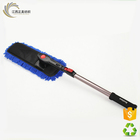Telescopic Chenille Car Used Rotary Magic Cleaning Brush