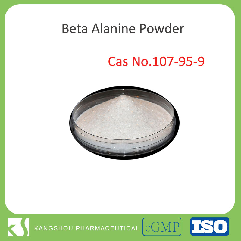 GMP Factory provide pure beta alanine Powder