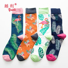 2018 newest fashion striped mens soft cotton colored men happy sock over ankle socks