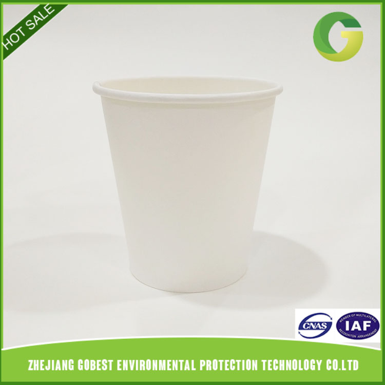 Custom Logo Hot Drinking Disposable Decorative Paper Cups
