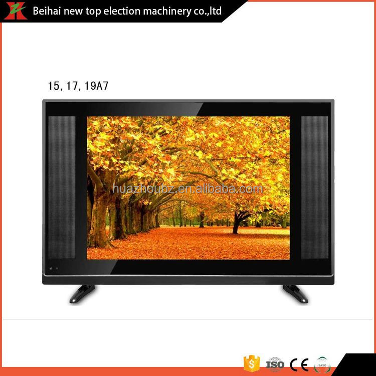 Waterproof portable popular television wifi 15 inch lcd tv