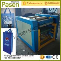 Non woven fabric bag offset printing machine/Printing machine for non woven bags/Paper bag printing machine