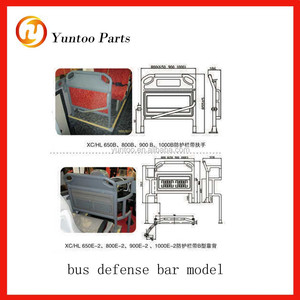 guarder bus defense bars with handle armrest