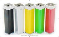 Slim cell phone power bank 2800mah online shopping for USA market