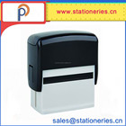 Office Self Inking Rubber Stamp