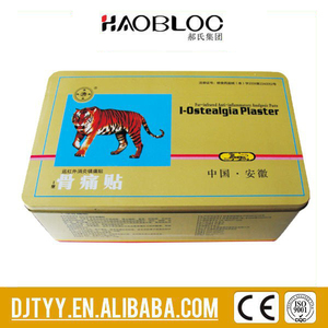 The Best Stuff In The World Tiger Balm Pain Relieving Plaster