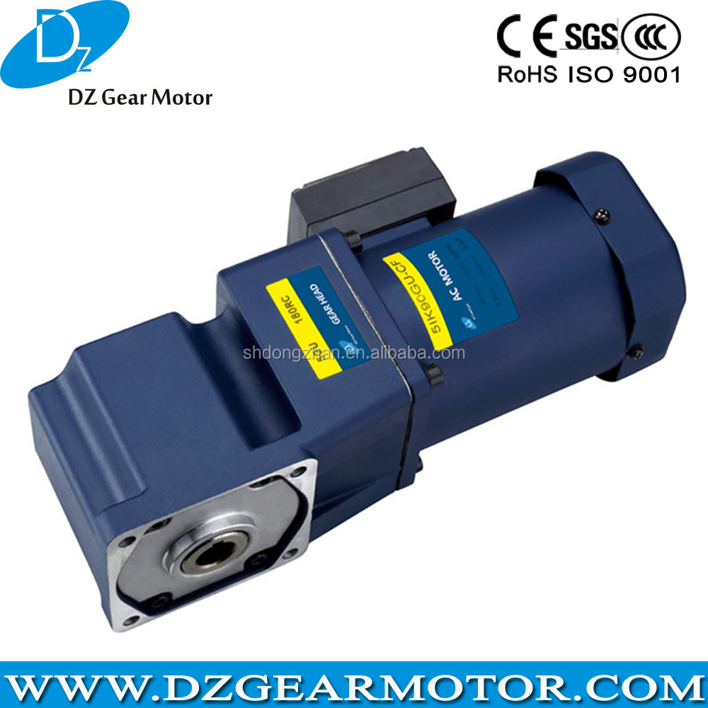 food packing machine Right Angle Gearbox MOTOR