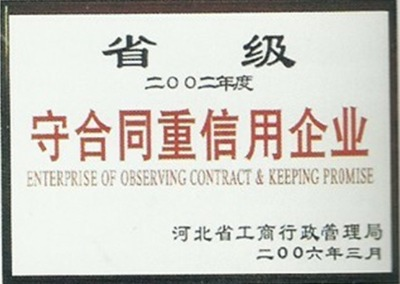 Enterprise of observing contract& keeping promise