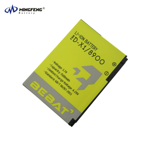 Hot sale mobile phone accessories for Blackberry 8900 8910 9500 9520 9530 9550 9630 9650 battery D-X1