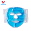 /product-detail/beauty-customize-hot-cold-gel-face-mask-skin-care-gel-facial-mask-60685179129.html
