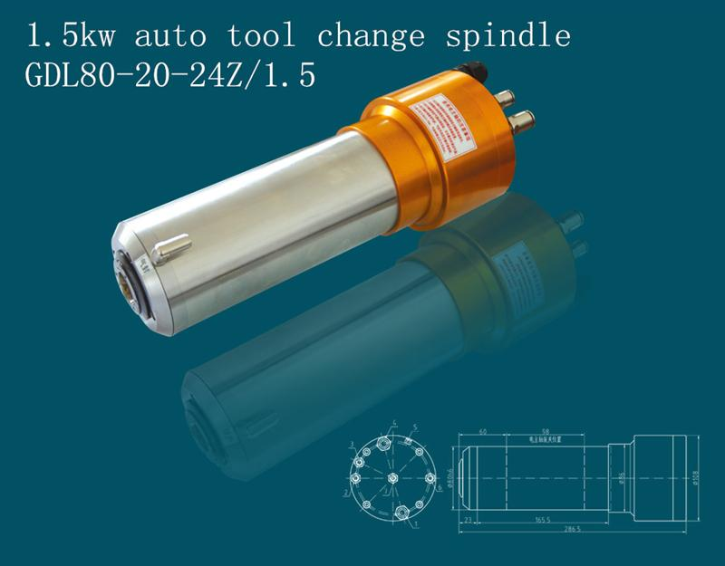 ISO tool holder atc cnc spindle motor for drilling pcb