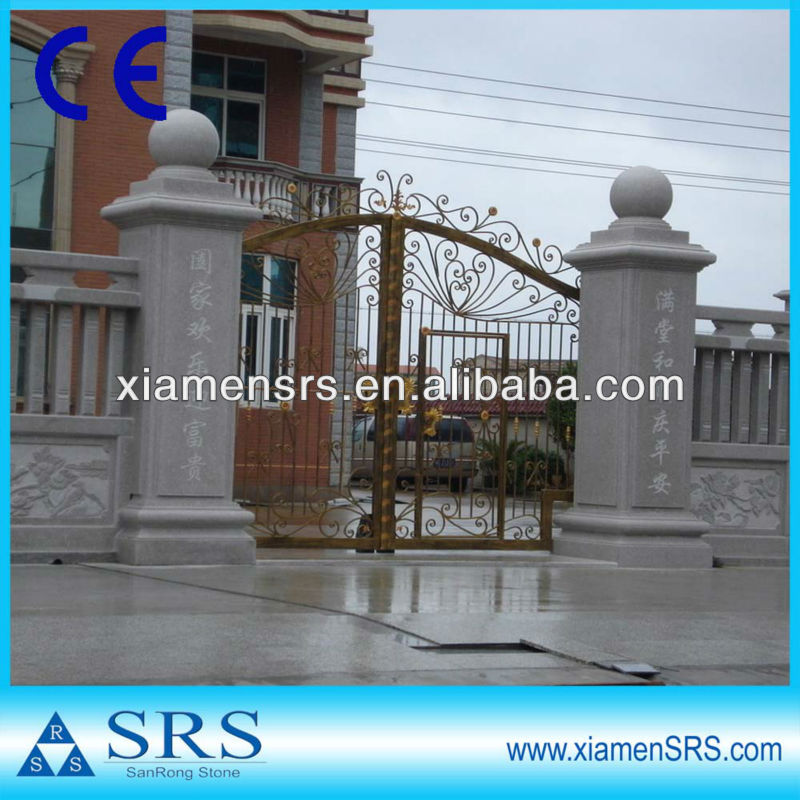 With Ball Cheap Granite Gate Pillar Design   Buy Gate Pillar Design,Granite Gate  Pillar Design,Cheap Granite Gate Pillar Design Product On Alibaba.com