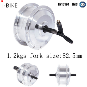 cheap price 36V 250W/350W AKM electric wheel hub motor for ebike conversion