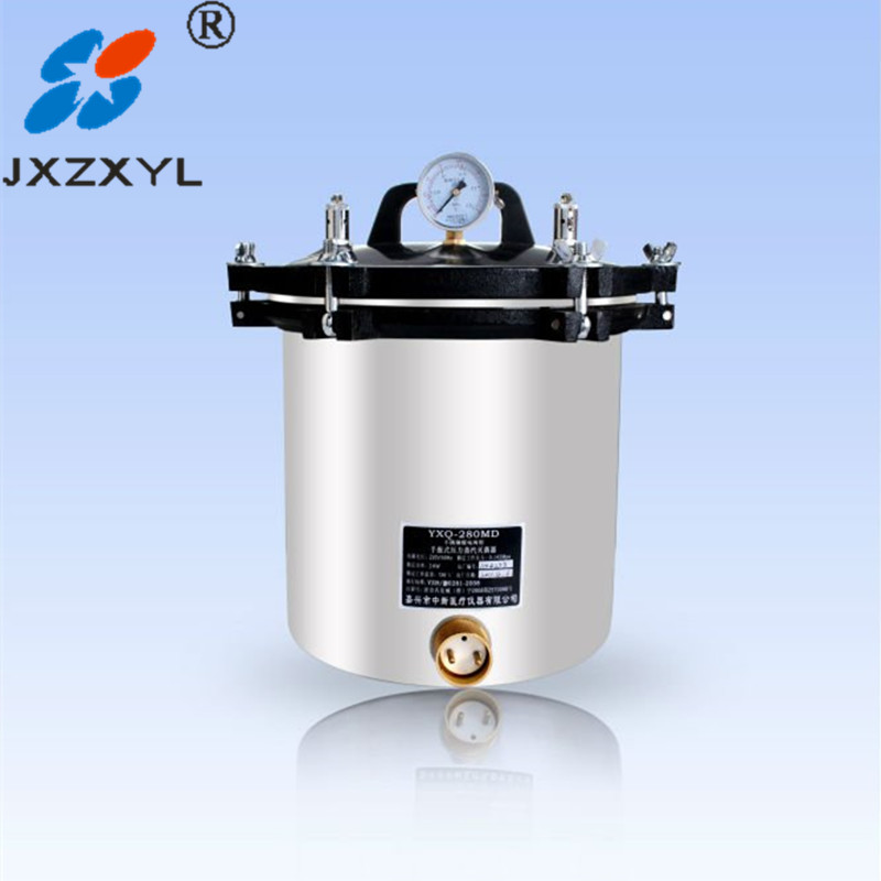 China coal and electric power model steam sterilizer