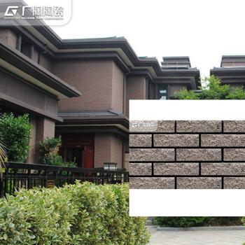 Attractive 227x60 Exterior Tiles Split Face Rocks Wall Tile/ceramic Tiles Wall Outside  Wall Tiles Exterior