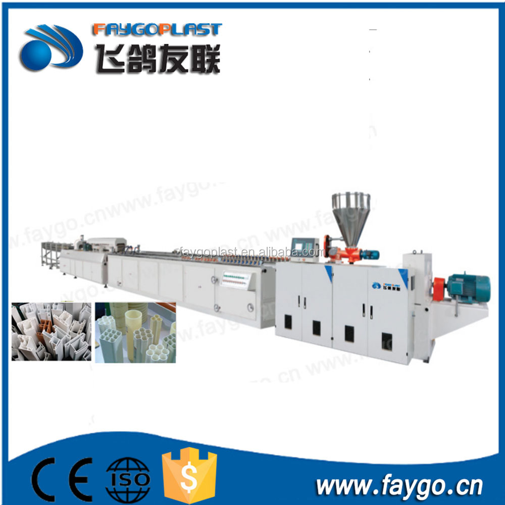 pvc wire cable making extrusion machine