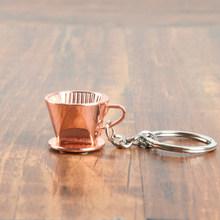 CoffeeTampe брелок подарок Креативный бариста кофе машина ручка Moka кувшин брелок Портативный кофе посуда аксессуары для приготовления эспрессо(Китай)