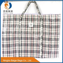 CHINA manufacture recycled pp woven big bag