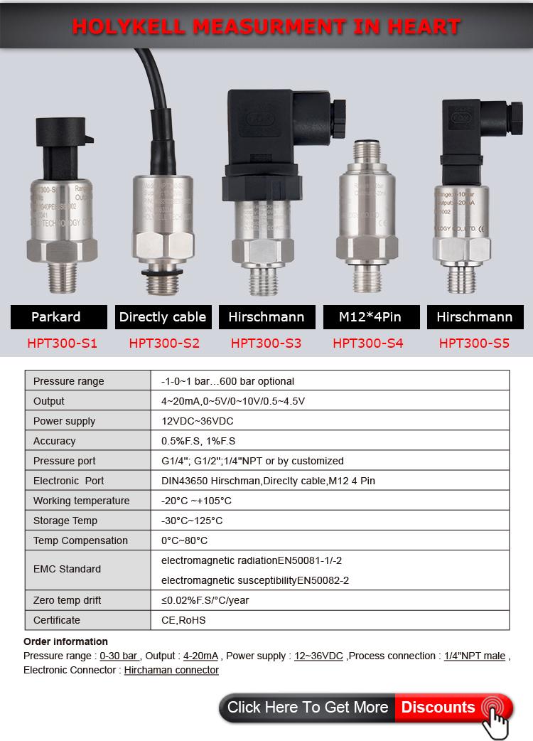 Holykell factory HPT300-S packard 3pins 12VDC water oil pressure sensor