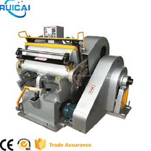 ML750 Creasing Die Cutting Machine with CE