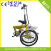 36V 250W electric motorcycle e-bike with CE 15194 made in china