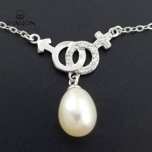Trends Jewelry Sterling Silver Unisex Pearl Pendant Necklace
