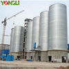 5000 tons grain storage silos