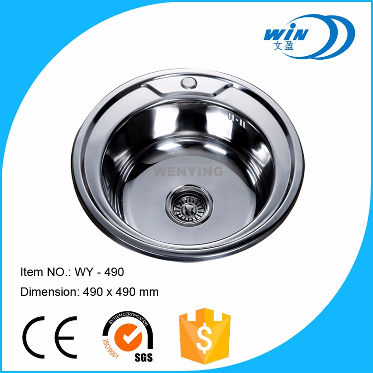 Best brand Wholesale small topmount rv round glavanized stainless steel 201 kitchen sink