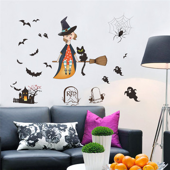 new designed halloween ghost bat witch terror free s&le wall decals  sc 1 st  china wholesale - Alibaba & New Designed Halloween Ghost Bat Witch Terror Free Sample Wall ...