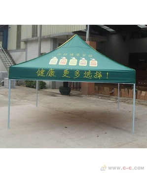 6x6 canopy digital printing tent heat transfer printing trade tent  sc 1 st  Alibaba & 6x6 Canopy Digital Printing Tent Heat Transfer Printing Trade Tent ...