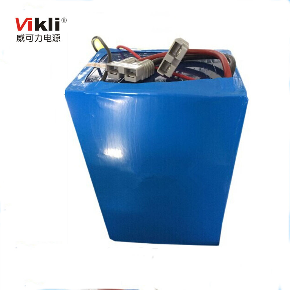 Vikli Brand Electric Cleaning Machine 48V100Ah Lithium Battery with BMS