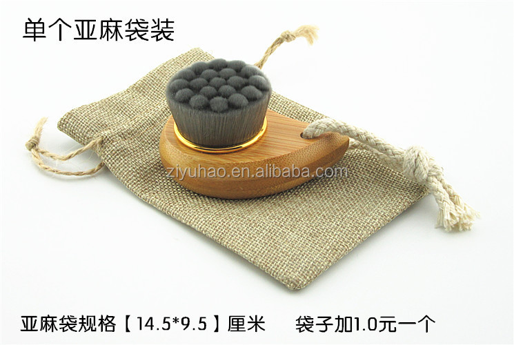 Hot sale multi function natural small face brush /facial cleaning brush