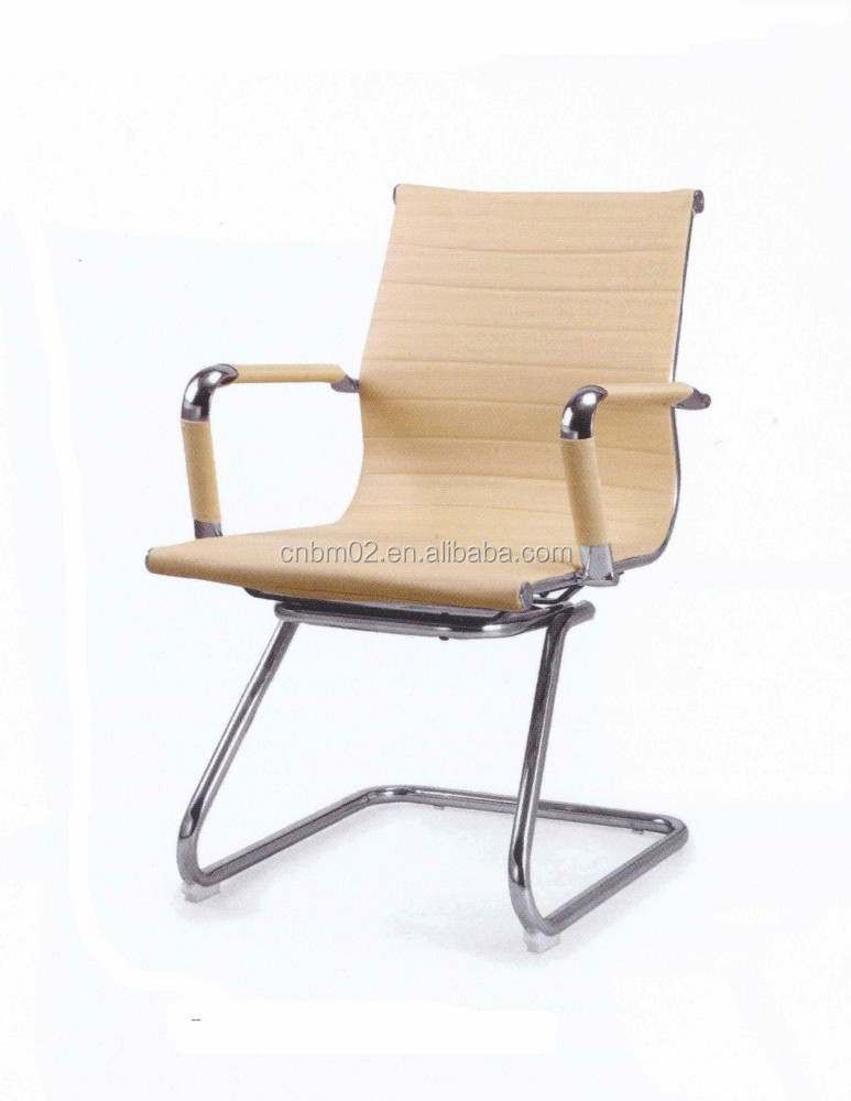 CMAX- CANTILEVER PU LEATHER COVER UPHOLSTERED OFFICE CHAIR