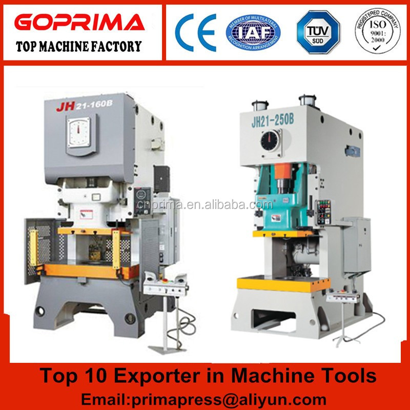2016 Hot sale Aluminum foil container making machine pneumatic punching machine for sale