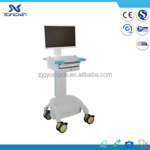 YX-M01 Hospital moving computer workstation trolley for ward patient check
