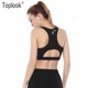 Toplook Personality Pocket Vest Solid Black White Sports Bras High Impact Activewear Women