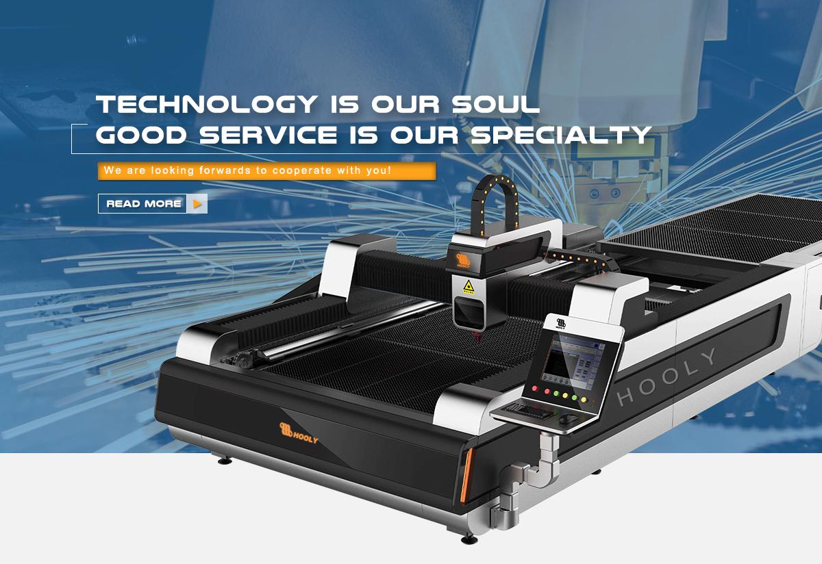 Dongguan City Heli Laser Equipment Co., Ltd. - Laser Cutting Machine ...